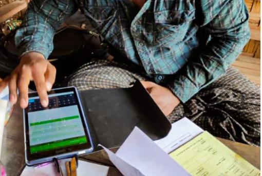 Proximity Finance launch Musoni Digital Field Application